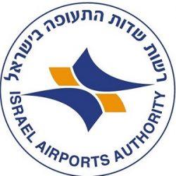 לוגו-רשות-שדות-התעופה